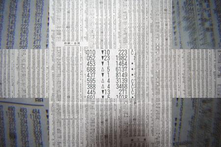 DSC_9445x