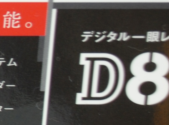Dsc_0011trim_1