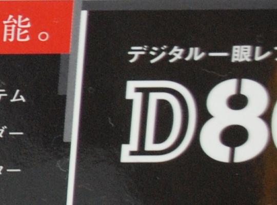 Dsc_0013trim_1